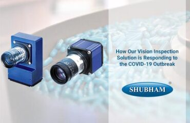 shubham vision inspection system